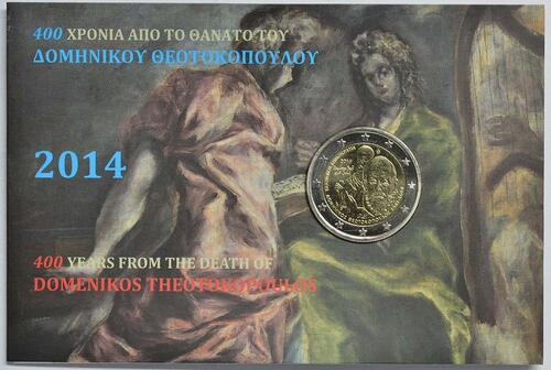 Lieferumfang:Griechenland : 2 Euro Domenikos Theotokopoulos  2014 Stgl.