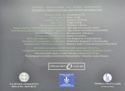 Zertifikat:Griechenland : 2 Euro Domenikos Theotokopoulos  2014 Stgl.