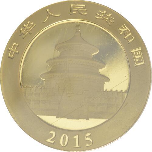 Rückseite:China : 100 Yuan Panda 1/4 Oz  2015 Stgl.