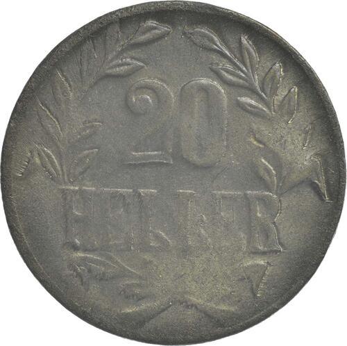 Vorderseite :Deutschland : 20 Heller Metall geprüft per Röntgenfluoreszenzanalyse  1916 vz.