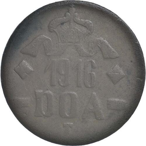 Rückseite:Deutschland : 20 Heller Metall geprüft per Röntgenfluoreszenzanalyse  1916 ss.
