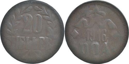 Lieferumfang:Deutschland : 20 Heller Metall geprüft per Röntgenfluoreszenzanalyse  1916 ss.