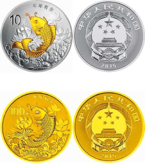 Lieferumfang:China : 110 Yuan Koi Karpfen - Set (Gewinn) - 7,77 g Gold + 31,10 g Silber  2015 PP