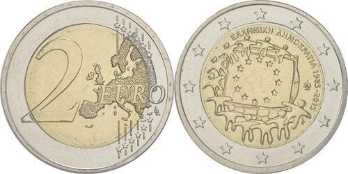 Lieferumfang :Griechenland : 2 Euro 30 Jahre Europäische Flagge  2015 bfr