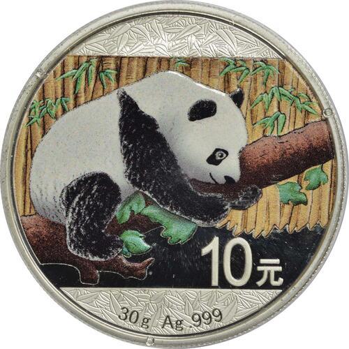 Vorderseite:China : 10 Yuan Silberpanda farbig - Variante 2  2016 Stgl.