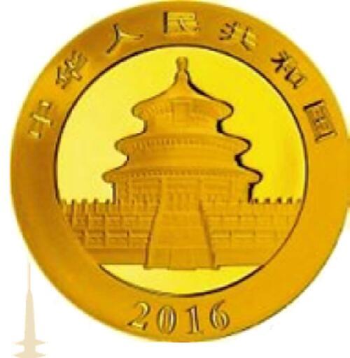 Lieferumfang :China : 100 Yuan Panda  2016 Stgl.
