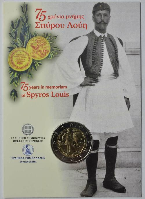 Lieferumfang :Griechenland : 2 Euro 75. Todestag von Spyros Louis  2015 Stgl.