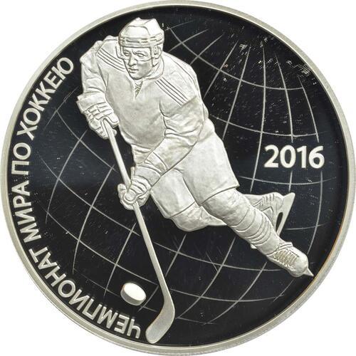 Vorderseite:Rußland : 3 Rubel Eishockey WM  2016 PP