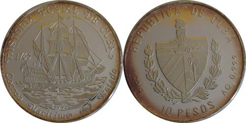 Lieferumfang :Kuba : 10 Pesos Segelschiff  1992 PP
