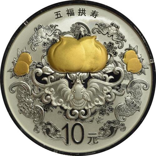 Vorderseite:China : 10 Yuan Pfirsich - Langlebigkeit  2015 PP