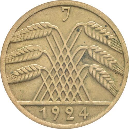 Rückseite :Deutschland : 50 Rentenpfennig Kursmünze  1924 vz.