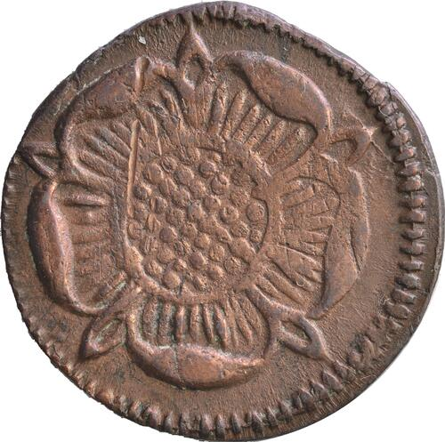 Rückseite:Deutschland : 1 1/2 Pfennig Zainende  1823 s.