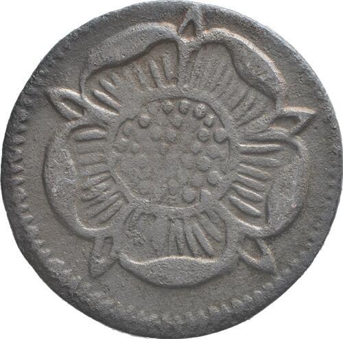 Rückseite:Deutschland : 1 1/2 Pfennig   1821 ss/vz.
