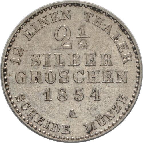 Rückseite:Deutschland : 2 1/2 Silbergroschen   1854 vz.