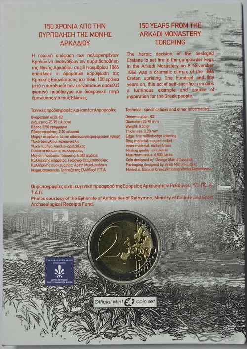 Zertifikat :Griechenland : 2 Euro 150. Jahrestag der Brandstiftung im Arkadi-Kloster  2016 Stgl.