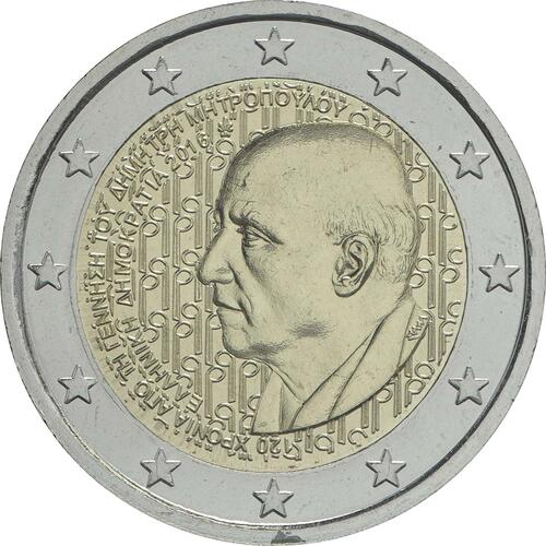 Rückseite:Griechenland : 2 Euro 120. Geburtstag von Dimitri Mitropoulos  2016 bfr
