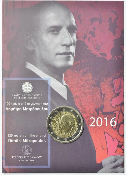 Lieferumfang :Griechenland : 2 Euro 120. Geburtstag von Dimitri Mitropoulos  2016 Stgl.