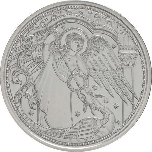 Vorderseite:Österreich : 10 Euro Michael - der Schutzengel  2017 Stgl.