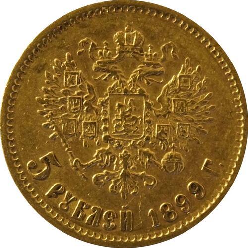 Rückseite:Rußland : 5 Rubel   1899 ss/vz.