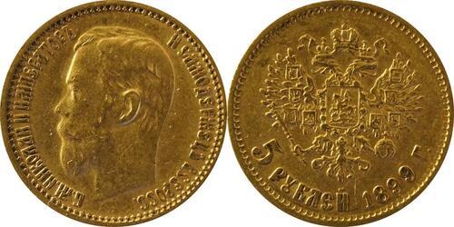 Lieferumfang:Rußland : 5 Rubel   1899 ss/vz.