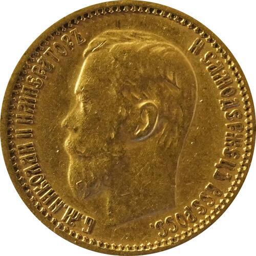 Vorderseite:Rußland : 5 Rubel   1899 ss/vz.