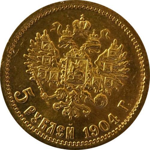 Rückseite:Rußland : 5 Rubel   1904 Stgl.