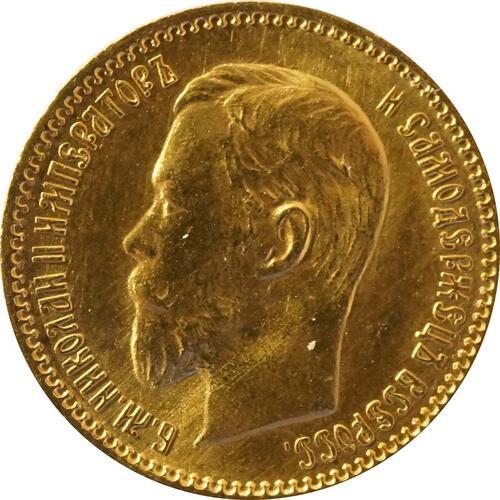 Vorderseite:Rußland : 5 Rubel   1904 Stgl.