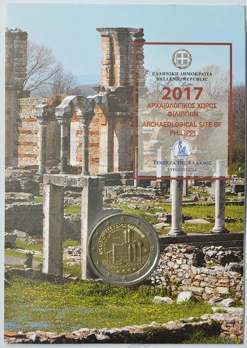 Lieferumfang :Griechenland : 2 Euro Archäologische Stätte von Philippi  2017 Stgl.