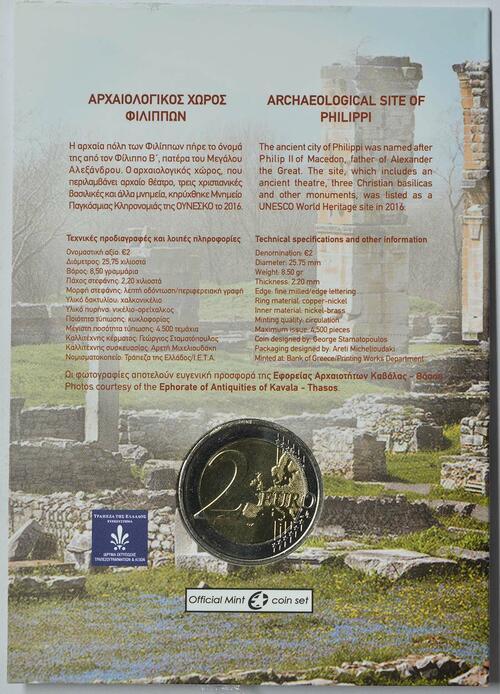 Zertifikat :Griechenland : 2 Euro Archäologische Stätte von Philippi  2017 Stgl.