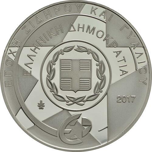 Rückseite :Griechenland : 10 Euro Das Zeitalter von Eisen und Glas  2017 PP