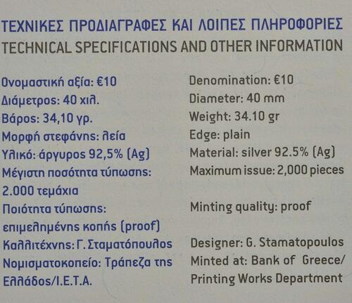 Zertifikat :Griechenland : 10 Euro Sappho  2017 PP