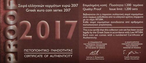 Zertifikat :Griechenland : 3,88 Euro KMS Griechenland  2017 PP