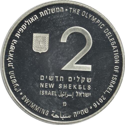 Rückseite :Israel : 2 Sheqel Olympiade Rio - Schwimmen  2016 PP