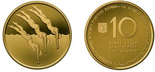 Lieferumfang :Israel : 10 Sheqel Olympiade Rio - Schwimmen  2016 PP