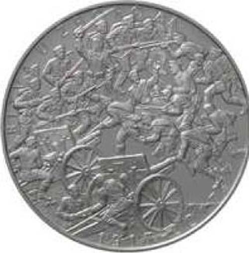 Lieferumfang :Tschechische Republik : 500 Kronen 100 Jahrestag der Schlacht von Zborov  2017 Stgl.