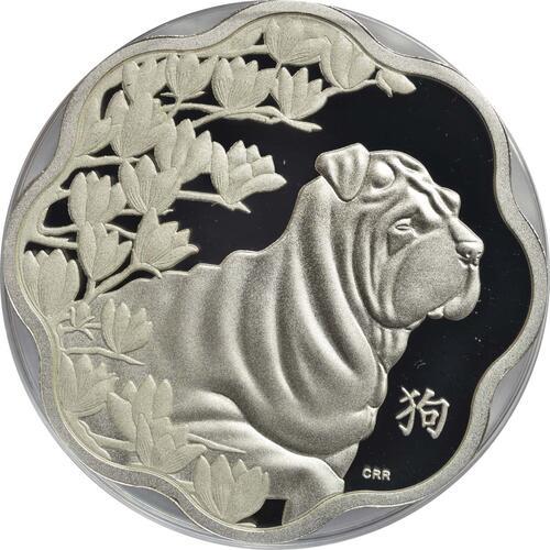 Vorderseite:Kanada : 15 Dollar Jahr des Hundes/Lotus - Wellenform  2018 PP