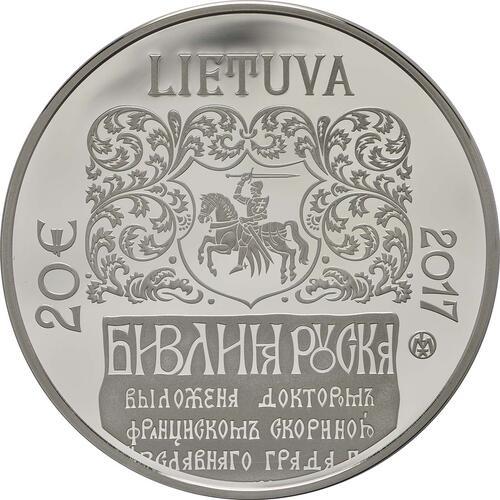 Rückseite:Litauen : 20 Euro Pranciskus Skorina  2017 PP
