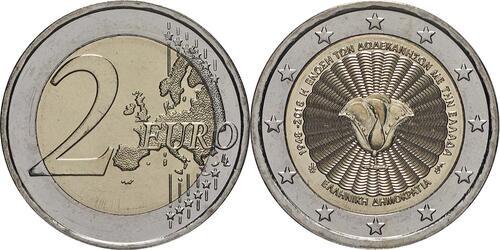 Lieferumfang:Griechenland : 2 Euro 70. Jahrestag der Vereinigung des Dodekanes mit Griechenland  2018 bfr