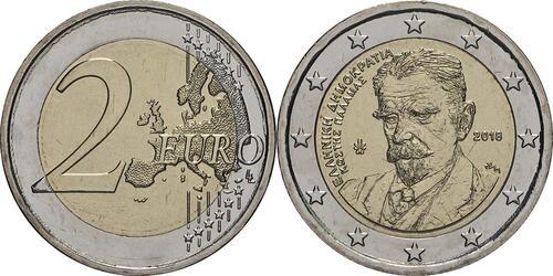 Lieferumfang:Griechenland : 2 Euro 75. Todestag von Kostis Palamas  2018 bfr