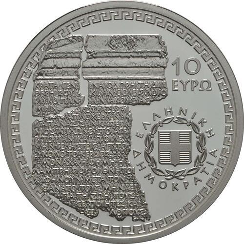 Rückseite:Griechenland : 10 Euro Pindar - Poet  2018 PP