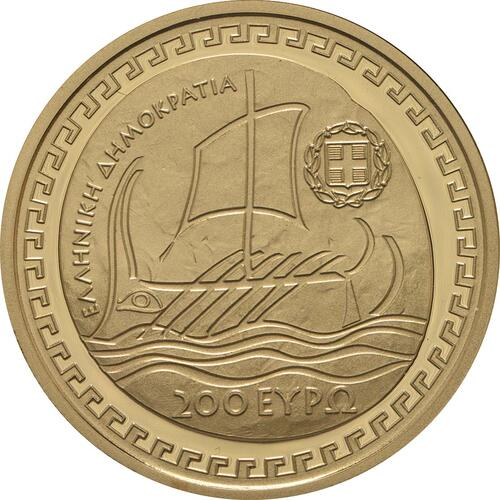 Rückseite:Griechenland : 200 Euro Herodot - Historiker  2018 PP