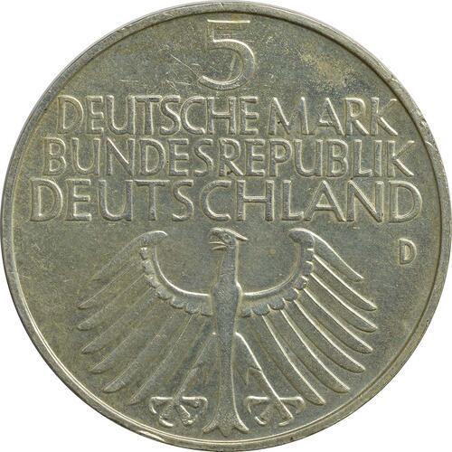 Rückseite:Deutschland : 5 DM Germanisches Museum  1952 ss/vz.