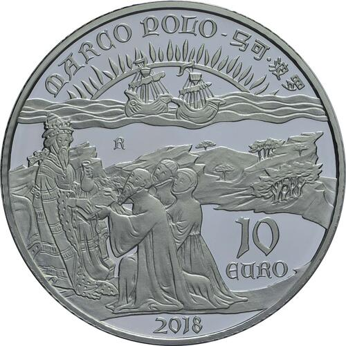 Rückseite:Italien : 10 Euro Marco Polo  2018 PP