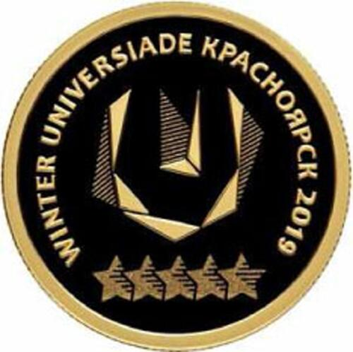 Lieferumfang:Rußland : 50 Rubel Winteruniversiade in Krasnoyarsk  2018 PP