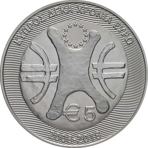 Rückseite:Zypern : 5 Euro 10 Jahre Euro  2018 PP