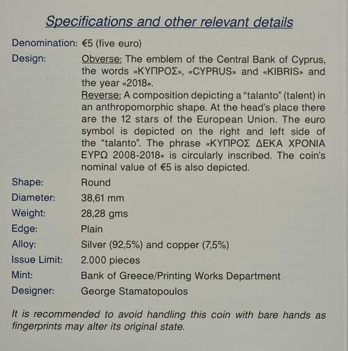 Zertifikat:Zypern : 5 Euro 10 Jahre Euro  2018 PP