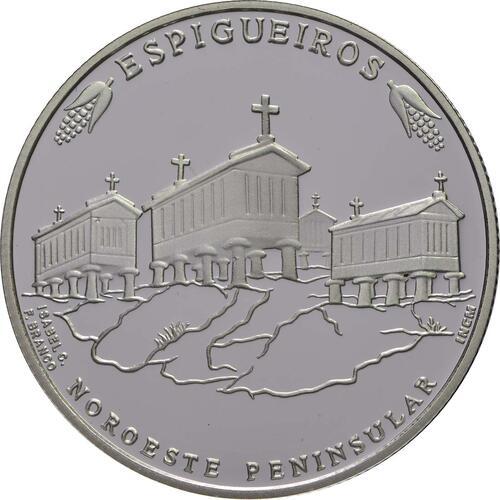 Rückseite:Portugal : 2,5 Euro Kornspeicher von Nordwestportugal  2018 PP