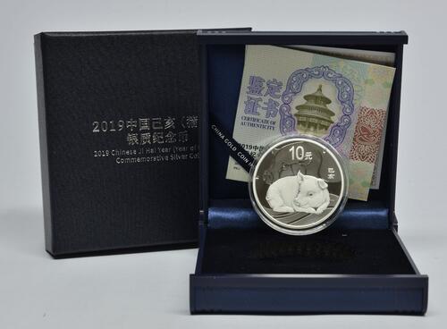 Lieferumfang:China : 10 Yuan Year of the Pig  2019 PP