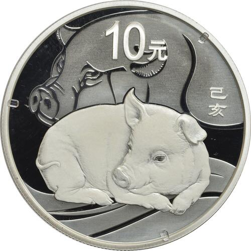 Vorderseite:China : 10 Yuan Year of the Pig  2019 PP
