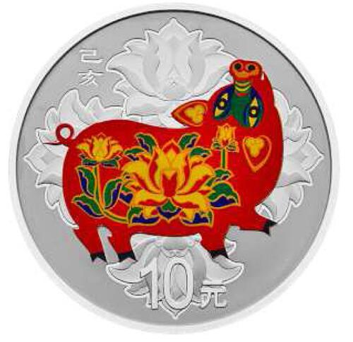 Lieferumfang:China : 10 Yuan Year of the Pig Colour  2019 PP